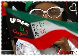 بالصور شعر عن الكويت , اجمل كلمات المدح لدولة الكويت 2097 2
