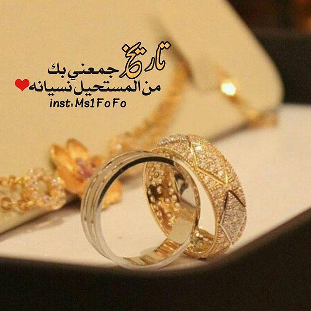 بالصور صور لعيد الزواج , اجمل بطاقات التهنئة المميزة لاعياد الزواج 2116 5
