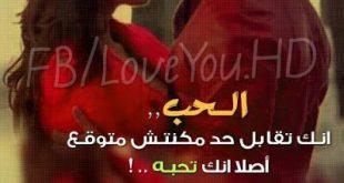 صورة حب وغرام , معني الحب والغرام 2215 10 310x165