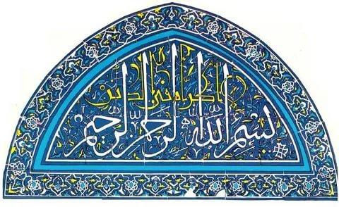 صور زخارف اسلامية , اجمل النقوشات الاسلامية الجذابة
