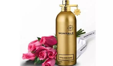 بالصور عطر مونتال , احدث الاصدارات لزجاجة عطور مونتال 2723 6
