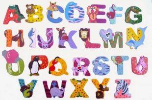 صورة حروف اللغة الفرنسية , طريقة تعليم حروف اللغة الفرنسية
