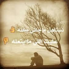بالصور شعر شعبي ليبي , اجمل ابيات الشعر باللهجة الليبية 2771 2