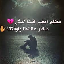 بالصور شعر شعبي ليبي , اجمل ابيات الشعر باللهجة الليبية 2771 3