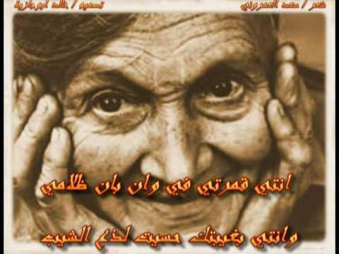 بالصور شعر شعبي ليبي , اجمل ابيات الشعر باللهجة الليبية 2771 6