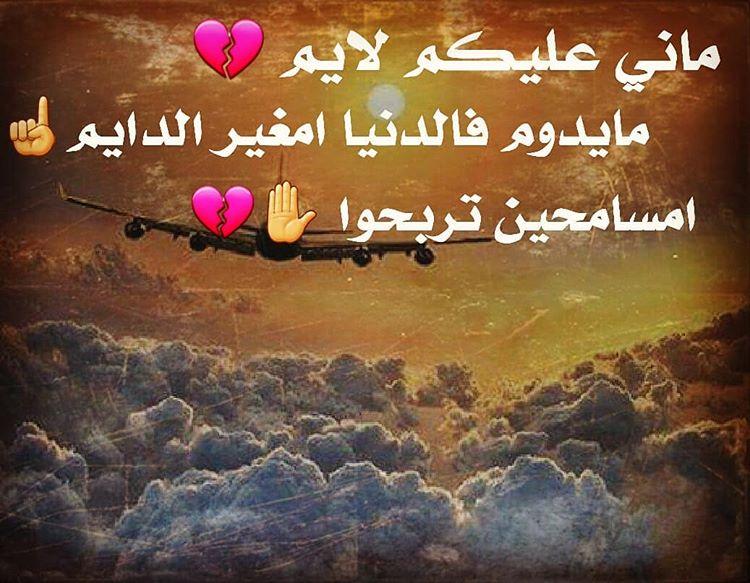 بالصور شعر شعبي ليبي , اجمل ابيات الشعر باللهجة الليبية 2771 7