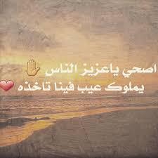 بالصور شعر شعبي ليبي , اجمل ابيات الشعر باللهجة الليبية 2771