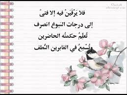 بالصور شعر احمد شوقي , اجمل صور الاشعار لامير الشعراء 2781 1