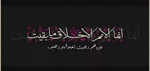 بالصور شعر احمد شوقي , اجمل صور الاشعار لامير الشعراء 2781 8