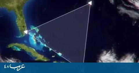 بالصور حقيقة مثلث برمودا , معلومات مهمة عن منطقة مثلث برمودا 2840 1