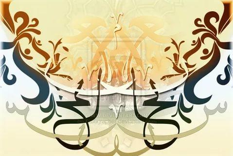 بالصور رموز مزخرفه , زخارف رائعة ملونة 2857 3