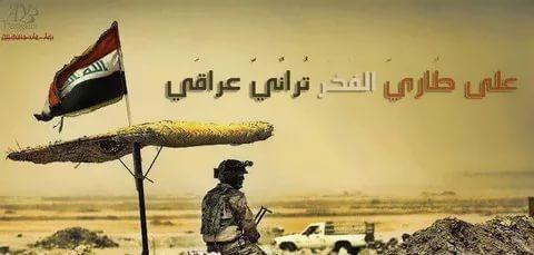 بالصور شعر عن العراق , اجمل ابيات الشعر فى وصف العرا ق الحبيب 2863 7