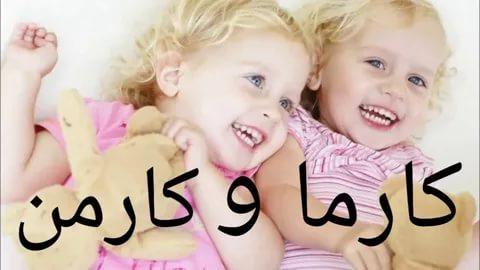 بالصور اجمل اسماء البنات , اسامى فتيات عصرية وجذابة 2867 1