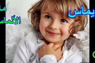 صورة اجمل اسماء البنات , اسامى فتيات عصرية وجذابة