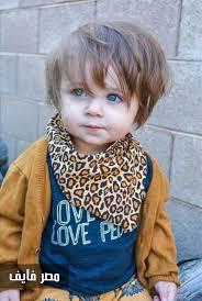 صورة بنات حلوات جميلات , اجمل صور الاطفال الجميلة 2890 2
