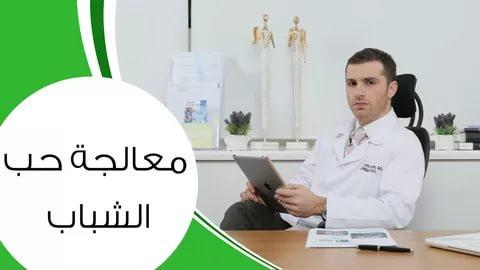 بالصور علاج البشرة الدهنية , طرق اقتصادية لعلاج البشرة الدهنية 2917 1