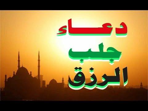 صورة دعاء مستجاب , اجمل الادعية بصوت رائع