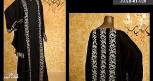 صوره عباية سعودية , اجمل تصميمات العباءة السعودية