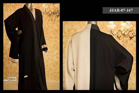 بالصور عباية سعودية , اجمل تصميمات العباءة السعودية 3016 3