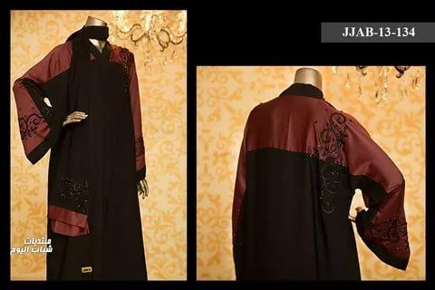 بالصور عباية سعودية , اجمل تصميمات العباءة السعودية 3016 4
