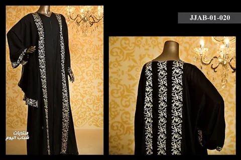 صورة عباية سعودية , اجمل تصميمات العباءة السعودية