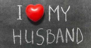 اجمل مسجات الحب , رسائل حب رقيقة للازواج