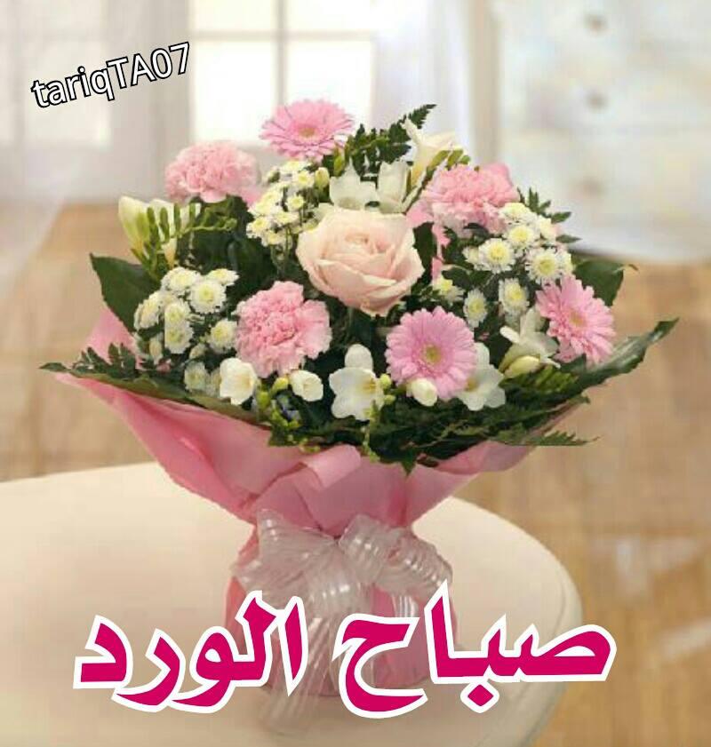 صورة صور صباح الورد , صورة جميلة عن الصباح والورد