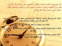 صورة تعبير عن الوقت , كلمات بليغة تصف قيمة الوقت