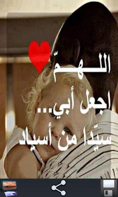 بالصور صور حزينه عن الاب , صور عن فراق الاب 3750 1