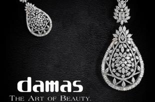 صورة مجوهرات داماس , اجمل ما اطلقت داماس من مجوهرات