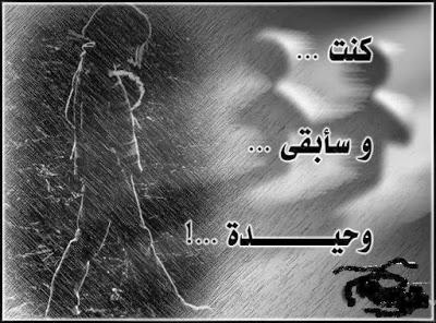 صورة بوستات حزينة , اجمد البوستات الحزينه جدا والمعبره