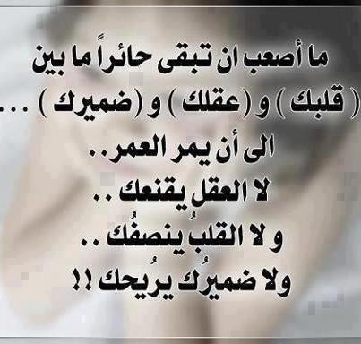 صورة شعر فراق , شعر حزين جدا
