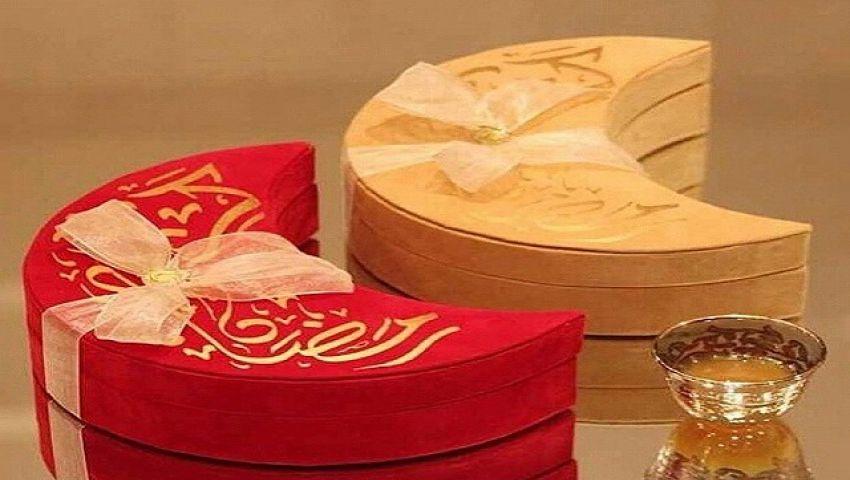بالصور هدايا رمضان , اجمل صور الهدايا الرمضانية 3873 2