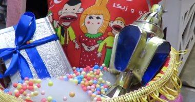بالصور هدايا رمضان , اجمل صور الهدايا الرمضانية 3873 7