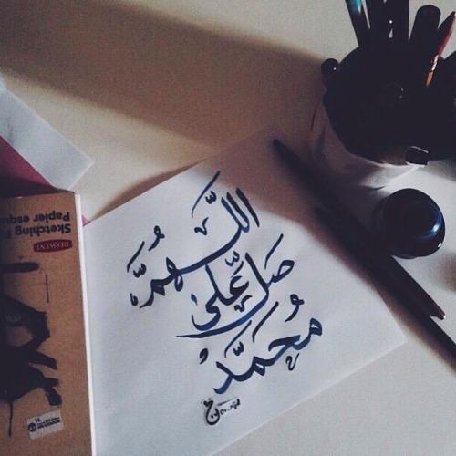 بالصور صور الصلاة على النبي , صلوا على حبيبنا محمد 4315 5