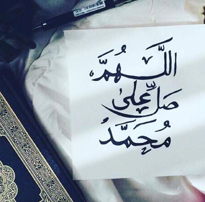 بالصور صور الصلاة على النبي , صلوا على حبيبنا محمد 4315 6