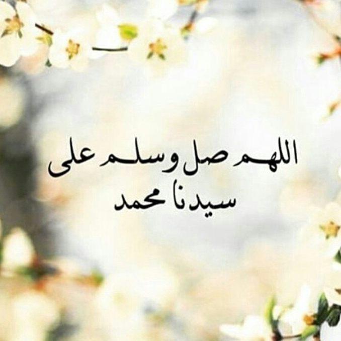 بالصور صور الصلاة على النبي , صلوا على حبيبنا محمد 4315 9