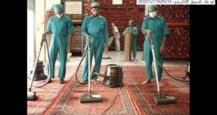 بالصور شركة تنظيف منازل بالرياض , افضل شركات التنظيف في الرياض 0 54 310x165