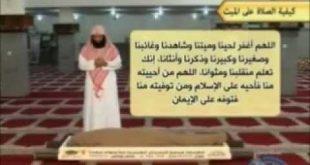 صوره الصلاة على الميت , طقوس الصلاة علي الميت