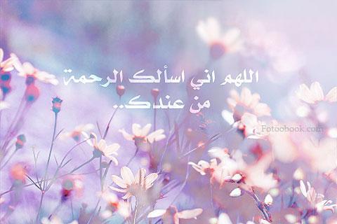 صور صور دينيه حلوه , خلفيات اسلامي جميلة