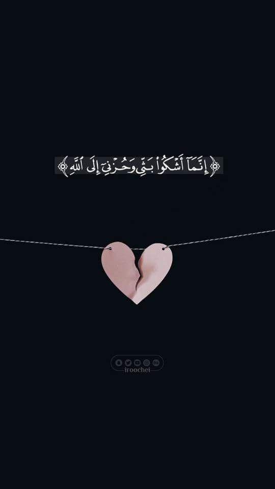 صور دعاء لنفسي , اجمل صور ادعية متنوعة لكل مسلم لنفسه