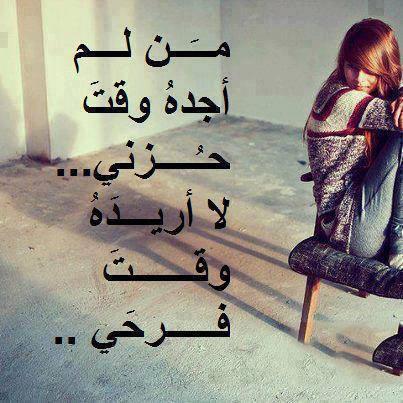 صورة صورحب حزين , صور فراق والم في الحب
