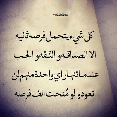 صورة صور كلام جميل , صور كلمات وعبارات جميلة