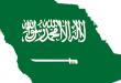 صور صور علم السعوديه , احدث صور لعلم دولة السعودية