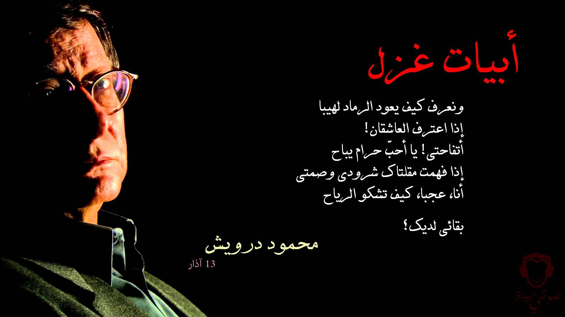 صورة قصائد غزل فاحش , كثره وجود قصائد الغزل الفاحش