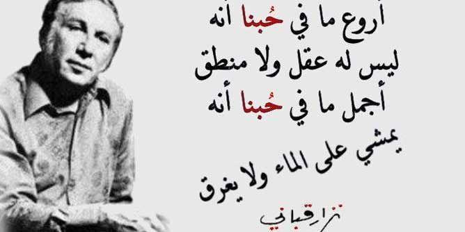 صورة شعر غزل فاحش قصير , اجمل شعر عن الغزل الفاحش