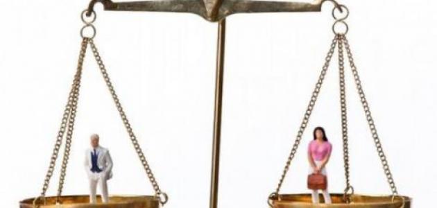 بالصور الفرق بين العدل والمساواة , معرفه الفرق بين العدل والمساواه 3759 1