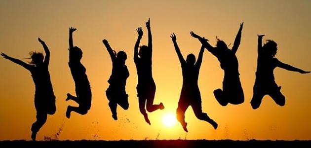 صور كيف تكون سعيدا , اليك اجمل طريق للسعادة