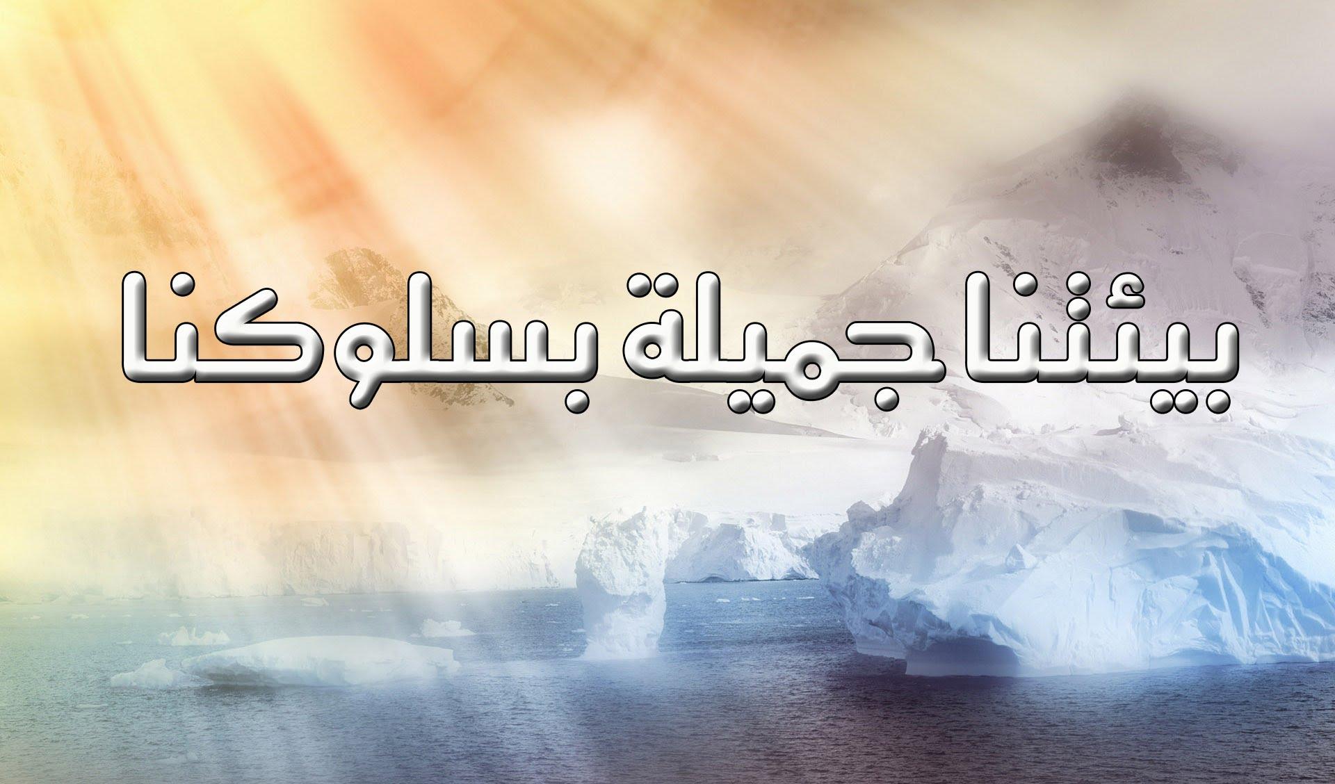 صور قصص وعبر اسلامية , اجمل القصص الاسلامية
