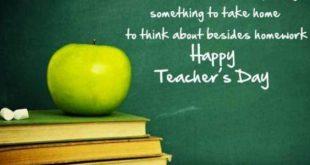 عبارات للمعلم قصيرة , احلي الكلمات عن المعلم